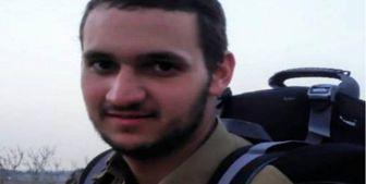 پیدا شدن جسد نظامی مفقود شده صهیونیست