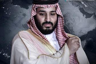 بن بست تغییرات در عربستان