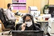 دورکاری کارکنان ادارات استان تهران تمدید شد