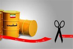 ۲ راهکار مهم برای فروش نفت در زمان تحریمها