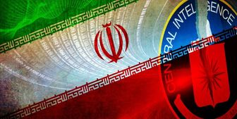 ایران چگونه در میان بهت آمریکاییها شبکه جاسوسان سیا را متلاشی کرد؟
