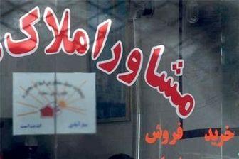 نرخ اجاره آپارتمان ۱۰۰ متری در تهران