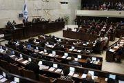 موافقت اکثریت صهیونیستها با انتخابات زود هنگام پارلمانی