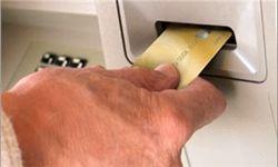 برداشتی از کارتهای هک شده صورت نگرفته است
