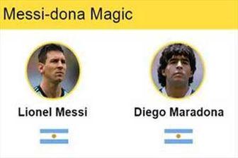 مقایسه جالب مسی و مارادونا + عکس