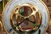 زمان دقیق برگزاری فینال جام حذفی در استان کرمان