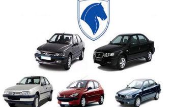 تحویل ۱۴۰۰ محصول ایران خودرو از فردا