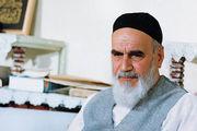 امام خمینی (ره) وطن واحد اسلامی را تشکیل داد