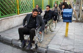 جزئیات واریز کمک هزینه معیشت برای «معلولان»