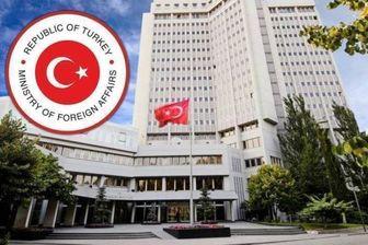 ترکیه به عراق مشورت می کند