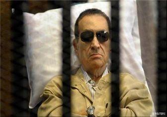 برگزاری دادگاه تجدید نظر حسنی مبارک