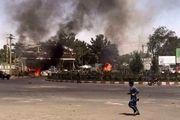 حمله به کابل +جزئیات