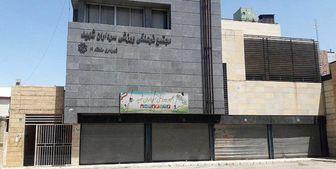 شروع فاز نخست پروژه بازسازی مجموعه های ورزشی پایتخت