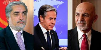 نامه هشدار آمیز بلینکن به سران افغانستان