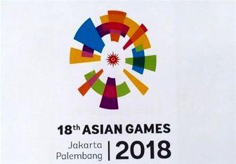 پاداش مدالآوران بازیهای آسیایی ۲۰۱۸ مشخص شد