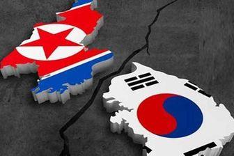 کره شمالی و کره جنوبی یکی شدند+عکس