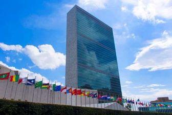 تعلیق حق رای ایران در سازمان ملل، بیانگر تروریسم آمریکایی علیه ملت ایران