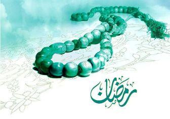 اهمیت خواندن دعای روز بیست و یکم ماه مبارک رمضان