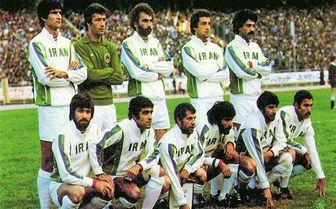 سرفصل جدید فوتبال ایران در چارچوب جام جهانی ۱۹۷۸ رقم خورد