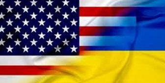 احتمال افشای رسواییهای بیشتر در قضیه «اوکراینگیت»