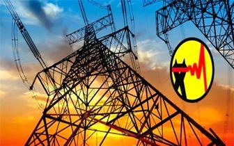 کارت انرژی برق در راه است