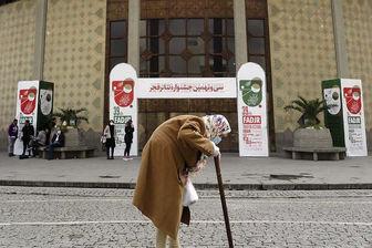 فوت هنرمند جوان، خبر تلخ روز دوم جشنواره تئاتر فجر 39