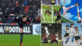 همه لحظات کارتون فوتبالیستها در واقعیت + عکس