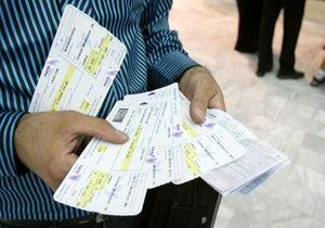 دسترسی دوباره مردم به سایتهای فروش اینترنتی بلیت هواپیما