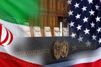 بازی دو سر بُرد ایران در لاهه