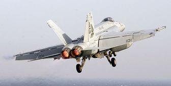 جزئیات سقوط جنگنده «اف-18 نیروی دریایی آمریکا