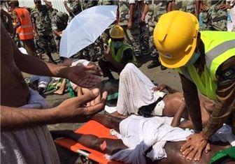 آمار کشتهشدگان ایرانی حادثه منا تصحیح شد