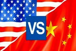 چین ۳میلیارد دلار اوراق قرضه آمریکایی فروخت