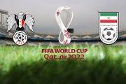 تیم ملی فوتبال ایران 1 - سوریه 0/ گام بلند ایران در راه جام جهانی