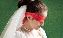 ازدواج غیرقانونی روزانه بیش از 20 هزار دختر کم سن در دنیا