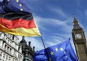 واکنش آلمان به تصمیم برجامی امروز ایران