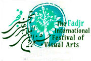 حضور 53 کشور در جشنواره هنرهای تجسمی فجر