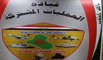 توضیحات فرماندهی عملیات مشترک عراق درباره شایعات اخیر