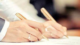تکلیف یارانه زن در صورت ازدواج مجدد همسرش چیست؟