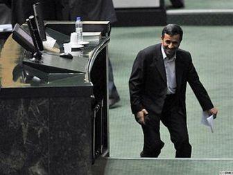 پارلمان ایران احمدی نژاد را کباب می کند! + سند