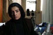 اکران «یک کیلو و بیست و یک گرم» با بازی لیلا زارع