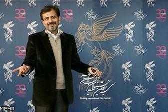 مجری مراسم اختتامیه فیلم فجر تعیین شد