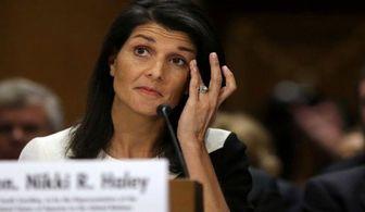 """دفاع تمام قد """"هیلی"""" از اسرائیل در سازمان ملل"""