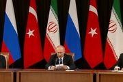 احتمال عملیات مشترک ترکیه، ایران و روسیه در «ادلب»