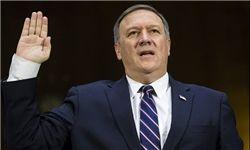 فضاسازی تازه دولت ترامپ علیه ایران