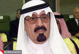 اقدام جالب شاهزاده عربستانی + عکس