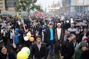 بازتاب چهلمین سال جشن انقلاب اسلامی در رسانههای جهان
