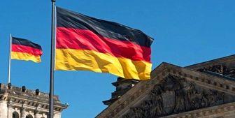 مقام آلمانی: مهم است که گفتوگو درباره برجام ادامه یابد