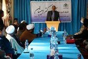 ایران با تمام قوا از استقرار صلح در افغانستان حمایت میکند
