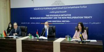 برای حل مسائل منطقه از گفتوگو با ایران حمایت میکنیم
