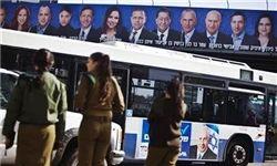 آخرین نگاه به انتخابات اسرائیل